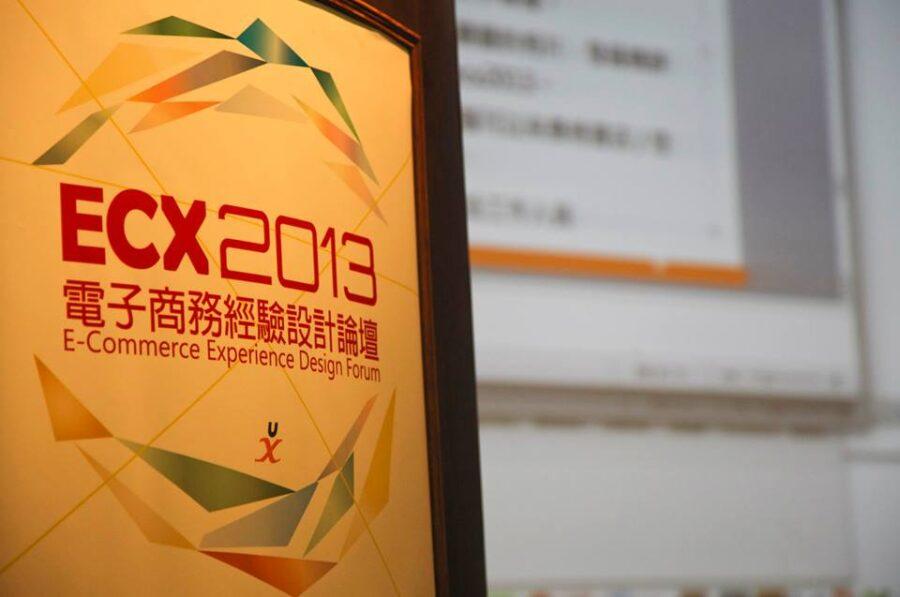 ecx2013