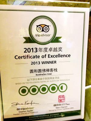 不少旅館把TripAdvisor的UGC評分當做成就,表示TripAdvisor品牌已被普遍接受。