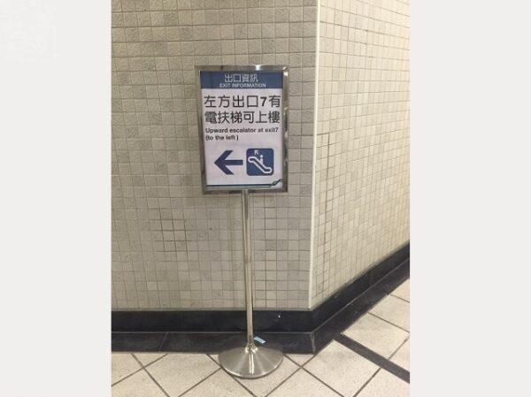 台北捷运提供电扶梯的出口资讯,让有需要的旅客方便使用