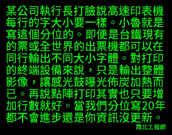 HSR_04