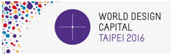 2016 WDC logo