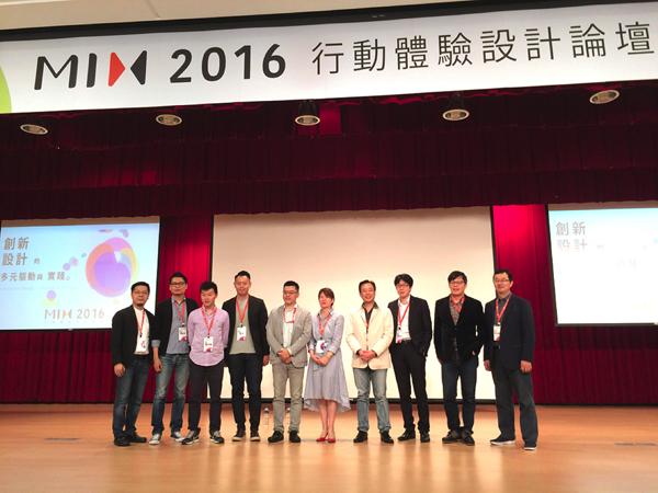 MIX 2016_20160531_2