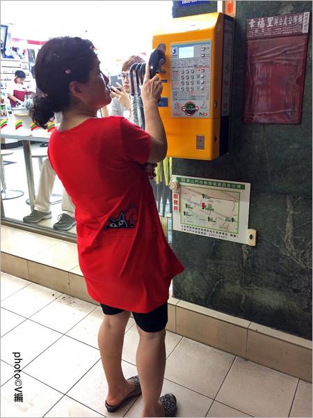 payphone_20160528_2