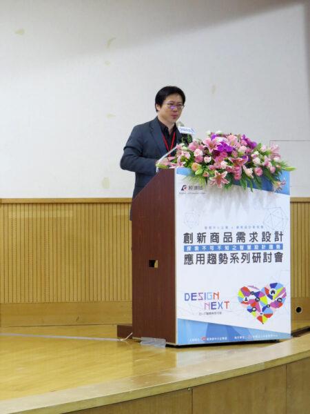 ▲國立台灣師範大學設計學系教授 王千睿(拍攝:中衛中心)