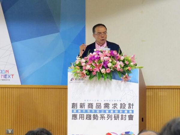 ▲東方線上股份有限公司執行長 蔡鴻賢(拍攝:中衛中心)