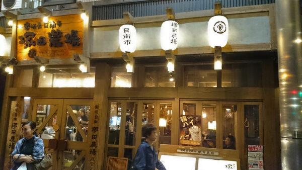 Takeshi_20160818_1