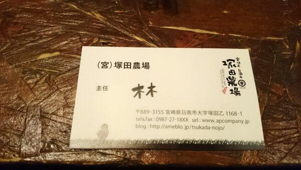 Takeshi_20160818_6
