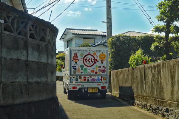 ▲德島丸移動超市能夠穿梭在小巷與各個鄉村小路,盡其所能滿足買物弱者們的需求。