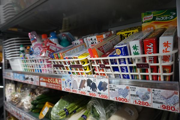 ▲顧客還可以依照自己的購物偏好向業主預購各種商品。