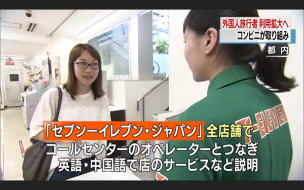 (▲圖片來源:NHK新聞擷圖)