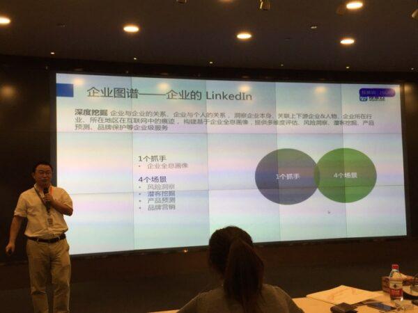 ▲阿里雲數據技術,是企業的 LinkedIn(Yvonne H.拍攝)