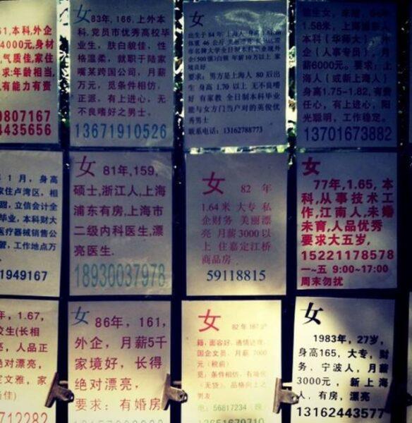 ▲上海人民廣場內的婚姻中介