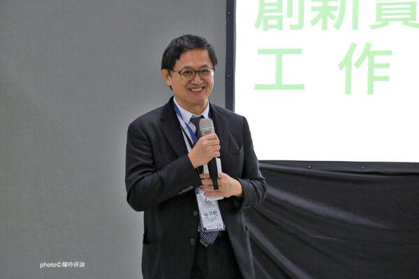 ▲XSION主辦單位台北市電腦公會理事長 童子賢