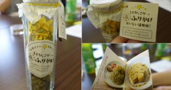 ▲乾燥油菜花及附贈食譜