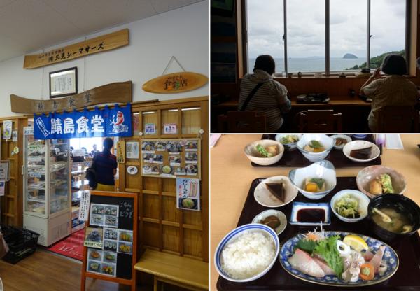 ▲鯖島食堂與令人食指大動的日本海定食