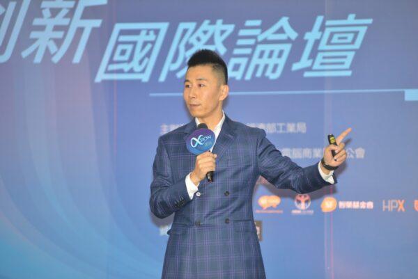 ▲聯想用戶研究中心 陳華主任(圖片來源:台北市電腦公會)