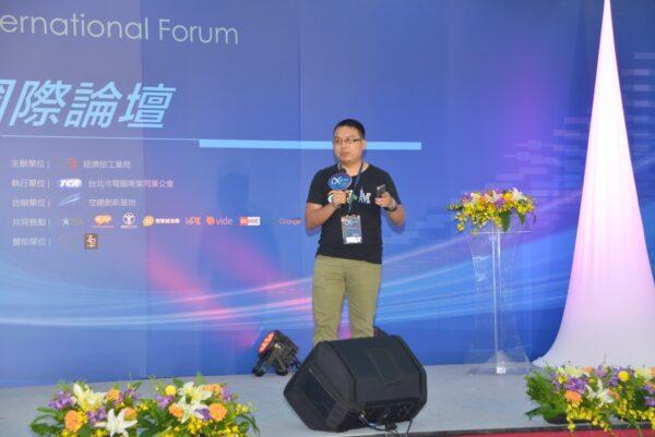 ▲IBM資深用戶體驗設計負責人 江宗哲(圖片來源:台北市電腦公會)
