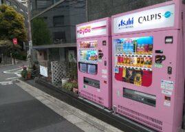 有人味的自動販賣機,創造回購業績