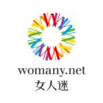 女人迷設計實驗室 Womany PHD Lab